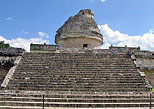 Chichen Itza Express